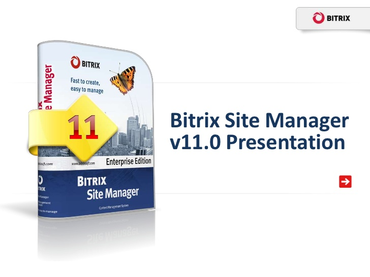 Bitrix Site Manager